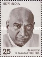 USED STAMPS India - Kumaraswamy Kamaraj Commemoration-  1975 - India