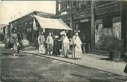ASIE  CHINE PEKIN  Manchu Women - Chine