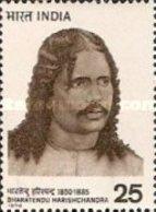 USED STAMPS India - Harischandra Commemoration-  1975 - India