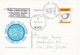 DOPISNICA DOTISK DRAGOTIN KETTE 130 LET ROJSTVA 2006 PREM  POSTAL STATIONERY - Slovenia