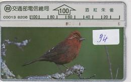 Taiwan L&G  # 94 - Taiwan (Formosa)