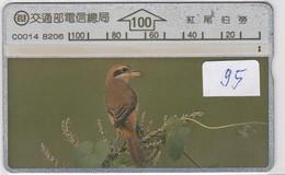 Taiwan L&G  # 95 - Taiwan (Formosa)