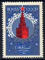 RUSIA 1978 - AÑO NUEVO - YVERT Nº 4565** - 1923-1991 USSR
