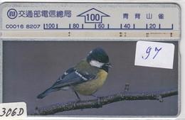 Taiwan L&G  # 97 - Taiwan (Formosa)