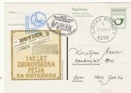 DOPISNICA DOTISK 140 LET ZBOROVSKEGA PETJA NA BISTRIŠKEM 2004 ILIRSKA BISTRICA  POSTAL STATIONERY MUSIC - Slovenia