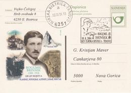 DOPISNICA DOTISK 120 LET ROJSTVA BOGUMIL BRINŠEK ILIRSKA BISTRICA - TRNOVO 2004   POSTAL STATIONERY - Slovenia