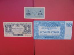 "LOT 3 BILLETS ""RUSSIE"" NEUFS Ou CIRCULER - Coins & Banknotes"