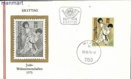 Austria 1975 Mi 1493b FDC ( FDC ZE1 AST1493b ) - Judo