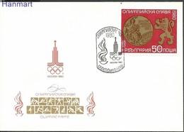 Bulgaria 1981 Mi 2961 FDC ( FDC ZE2 BUL2961 ) - Sommer 1980: Moskau