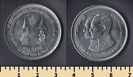 Thailand 10 Baht 1981 - Thaïlande