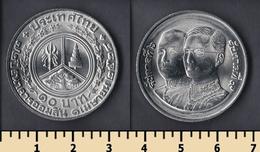 Thailand 10 Baht 1985 - Thaïlande