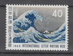 TIMBRE NEUF DU JAPON - SEMAINE INTERNATIONALE DE LA LETTRE N° Y&T 756 - Poste
