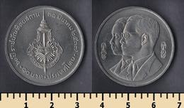 Thailand 10 Baht 1994 - Thaïlande