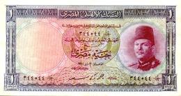 EGYPT  P. 24b 1 P 1951 VF - Egypte