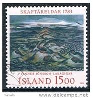 Iceland 1983 - The Eruption Of The Volcano Skaftá - 1944-... Republik
