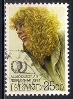 Iceland 1985 - International Youth Year - 1944-... Republik