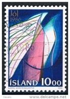 Iceland 1986 Christmas - 1944-... Republik
