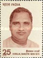 USED STAMPS India - Shastri Commemoration -  1976 - India