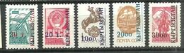 1992 - Kazajstán