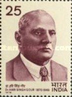 USED STAMPS India - Dr. Hari Singh Gour Commemoration -  1976 - India