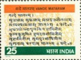 USED STAMPS India - The 100th Anniversary Of Vande Mataram,   -  1976 - India