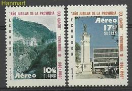 Ecuador 1980 Mi 1883-1884 MNH ( LZS3 ECD1883-1884 ) - Architettura
