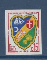 France Non Dentelé - YT N° 1232 - Neuf Sans Charnière - 1960 Et 1961 - Francia