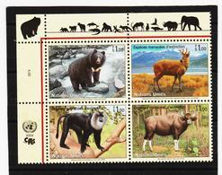 SRO139 UNO GENF 2004 MICHL 482/85 GEFÄHRDERTE ARTEN Postfrisch ** - Genf - Büro Der Vereinten Nationen
