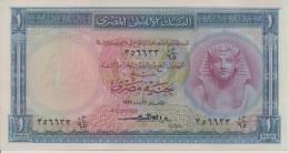 EGYPT  P. 30 1 P 1957 UNC - Egypte