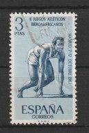 MiNr. 1345  Spanien 1962, 7. Okt. 2. Ibero-amerikanische Leichtathletik-Wettkämpfe. - 1961-70 Gebraucht