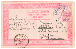 SAUDI ARABIA : 1908 TURKEY P./Stat 20p Canc. MEKKE To NETHERLAND INDIES. RARE. Vf. - Arabie Saoudite
