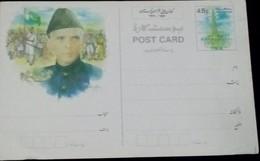 X334- Error Post Card Of Pakistan. Flag. Quaid-e-Azam Muhammad Ali Jinnah. - Pakistan