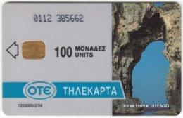 GREECE E-216 Chip OTE - Landscape, Rock / Harbour - Used - Greece