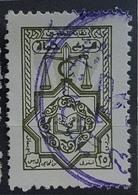 AS5 - Syria Lawyers Revene Stamp -  25L - Hamah Syndicate - Health Fund - Rare - Syrië