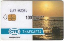 GREECE E-223 Chip OTE - Landscape, Coast, Sunset / Harbour - Used - Greece