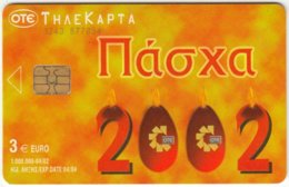GREECE E-241 Chip OTE - Occasion, Christmas - Used - Greece