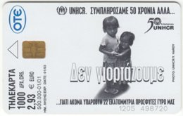 GREECE E-262 Chip OTE - People, Children / Int. Organisation, UNHCR - Used - Greece