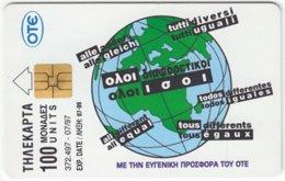 GREECE E-263 Chip OTE - Map, Globe / People, Children - Used - Greece