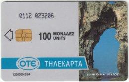 GREECE E-275 Chip OTE - Landscape, Rock - Used - Greece