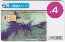 GREECE E-286 Chip OTE - Used - Greece
