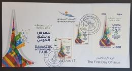 Syria 2017 Rare FDC - Damascus International Fair - Syrië