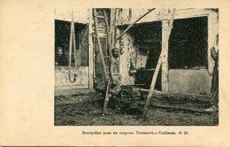 OUZBEKISTAN(TACHKENT) TYPE - Ouzbékistan
