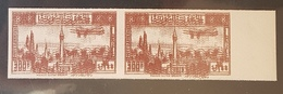 Syria Rare Proof Error Imperforated Stamp MNH - Double Impression - Syria
