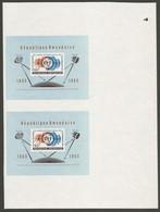 Rwanda Feuille Essai Avec 2 X  COB Bloc 4 Non-Dentelés Sur Papier Gommé NSC / MNH / ** 1965 Proofs Space UIT - Rwanda