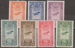 Etiopia 1931 MiN°169-175 7v MLH - Etiopia