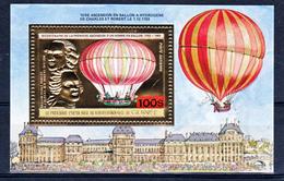 Guinée PA 156 En Or Feuillet Ballon Ovale  Neuf ** TB MNH SIN CHARNELA  Cote 15 - Guinée (1958-...)