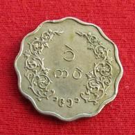 Myanmar 1 Pe 1951 KM# 28  Rare Burma Birmania Birmanie Birma - Myanmar