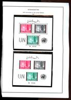 Afghanistan 536-538 UN Headquarters NY Perf Imperf Souvenir Sheet Block MNH 1961 A04s - Afghanistan