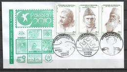 PAKISTAN 2019 SPECIAL SOUVENIR COVER STAMPS EXHIBITION IN KARACHI SPECIAL POST MARK THREE DIFFERENT POSTMARK - Pakistan