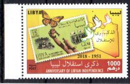 2018; Libye 67e Anniversaire De L'indépendance De La LIbye; Neuf **, Lot 50985 - Libye